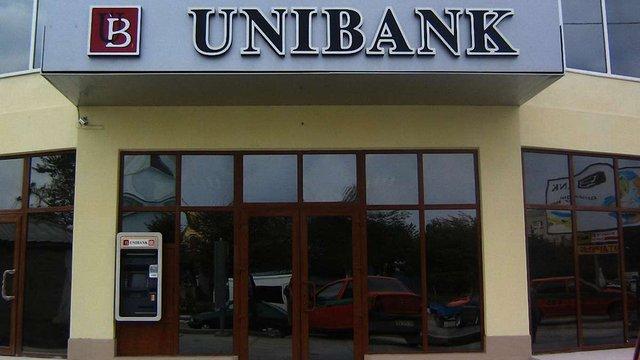 У Молдові три найбільші банки оголошені банкрутами
