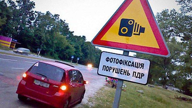 Порошенко схвалив закон про фото- та відеофіксацію для патрульних поліцейських