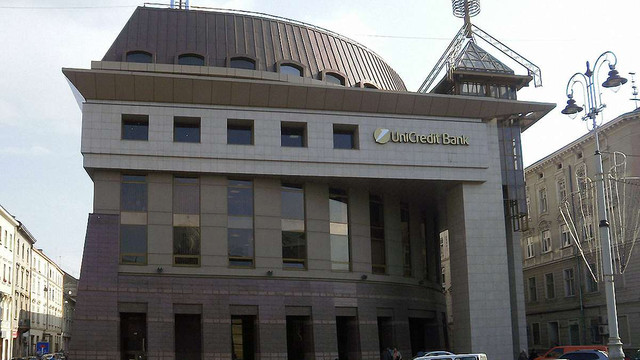 Італійці можуть продати «Укрсоцбанк»