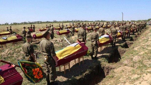 У Запоріжжі поховали 57 невпізнаних бійців АТО