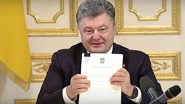 Президент ветував закон «Про органи внутрішніх справ»