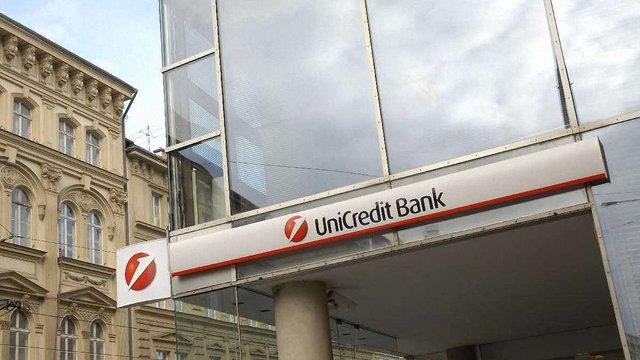 «Укрсоцбанк» зливається з «Альфа Банком»