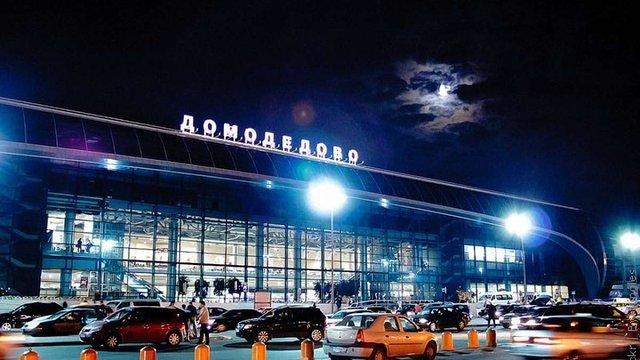В туалеті московського аеропорту знайшли мертве немовля