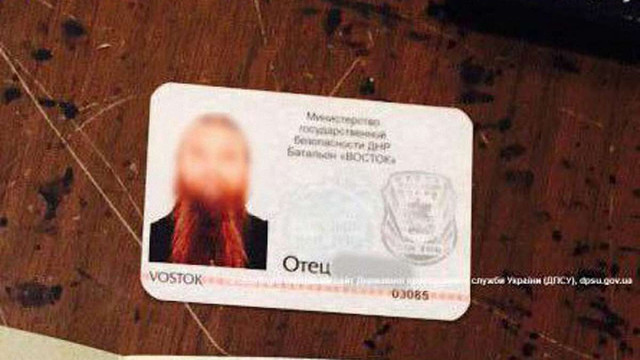 Прикордонники затримали священика УПЦ МП, що співпрацював з бойовиками ДНР