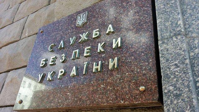 СБУ завадила російським спецслужбам вплинути на місцеві вибори у Закарпатті