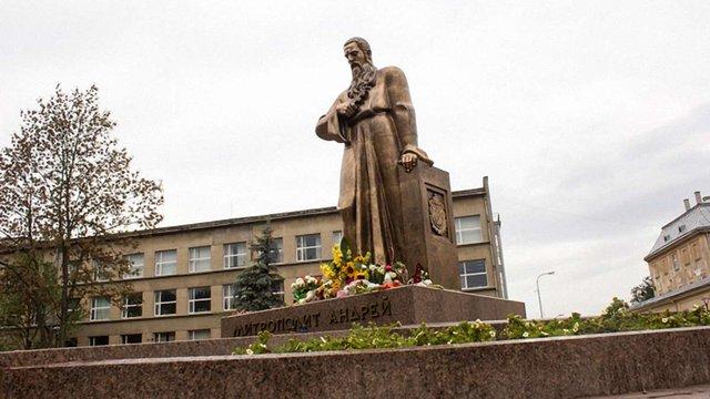 У Львові подали ще один позов проти міськради щодо площі Св. Юра