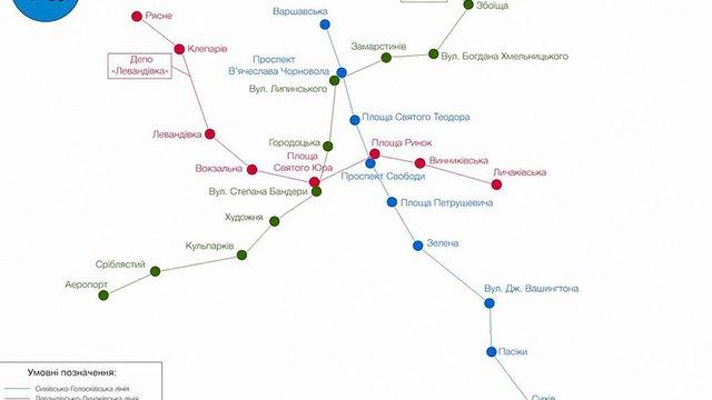 В інтернеті з'явився сайт неіснуючого львівського метро