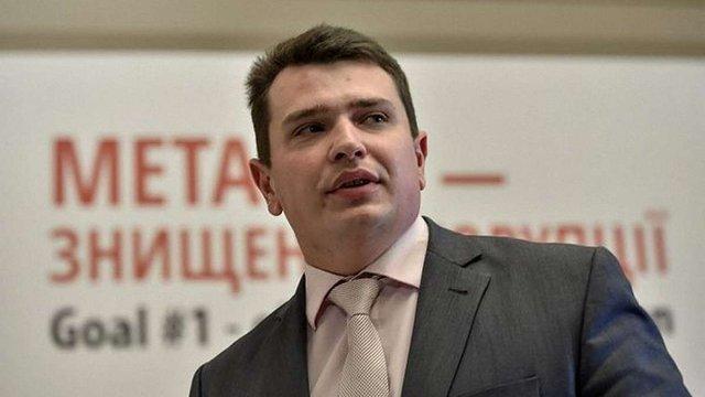 Генпрокуратура перевірить витрати голови Національного антикорупційного бюро на поїздку в Лондон