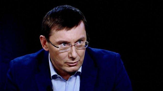 Юрій Луценко заявив про злиття партій БПП і УДАР