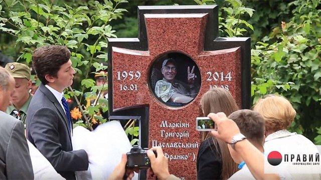 У Києві відкрили пам'ятник американцеві, який воював на Донбасі і загинув під Іловайськом
