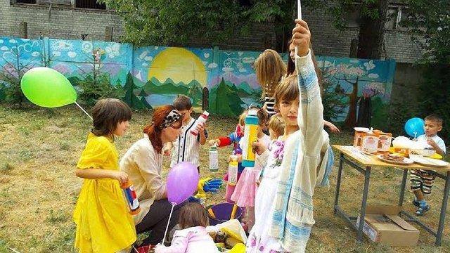 Для вихованців львівського притулку створили «Кольорову країну»