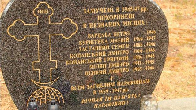 На сході Польщі спаплюжили пам'ятник борцям УПА