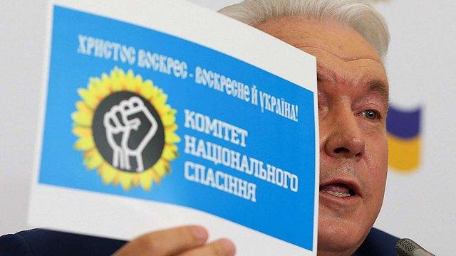 «Кандидат у президенти України» Володимир Олійник визнав Крим російським