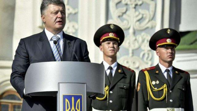 Президент закликав українців єднатися заради України