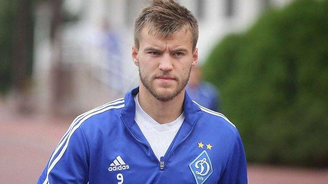 Андрій Ярмоленко залишається в «Динамо»