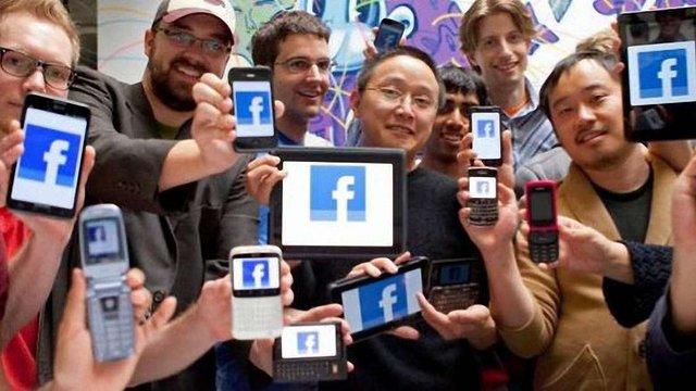 Відвідуваність Facebook вперше досягла мільярда осіб на добу