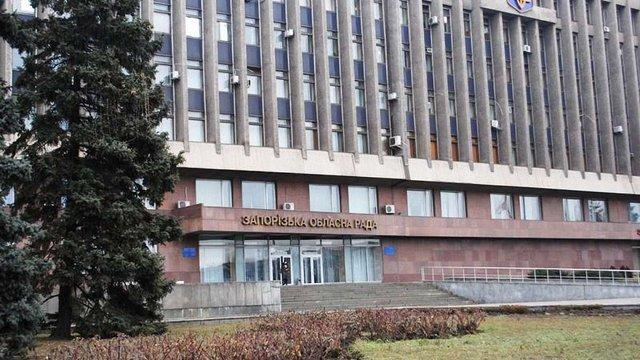 Запорізька область попросила Порошенка про спецстатус, але отримала відмову