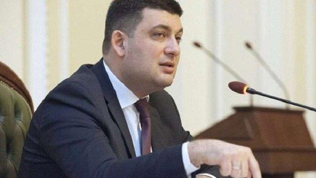 Гройсман закликав ГПУ розслідувати заяви Садового про спроби підкупу нардепів