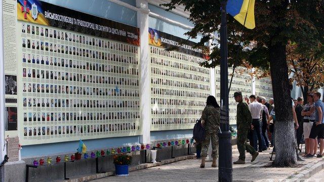 Про Іловайську трагедію нагадуватиме «Стіна Народної Пам'яті» у Києві