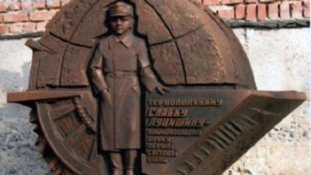 У Тернополі вшанували наймолодшого солдата Першої світової війни