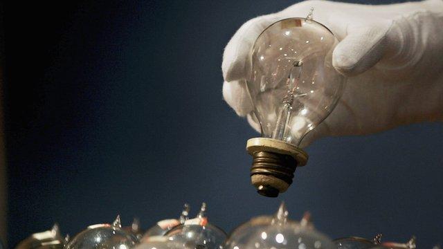 В Україні з 1 вересня суттєво подорожчає електроенергія