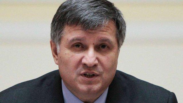 Аваков звинуватив у сутичках під парламентом активістів «Свободи»