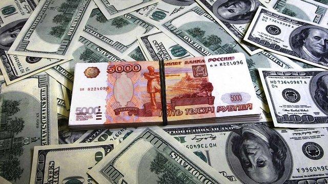 Більшість росіян вважає рубль найнадійнішою валютою