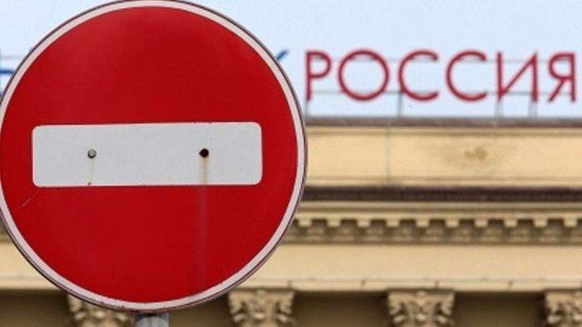 США запровадили санкції проти п'яти російських компаній