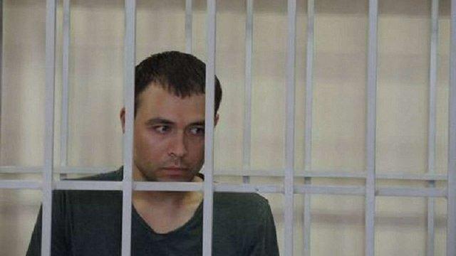 Суд арештував двох учасників сутичок біля ВР