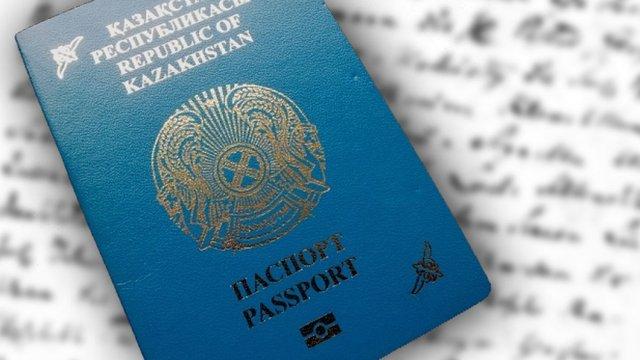 У казахських паспортах з'являться цитати президента Назарбаєва