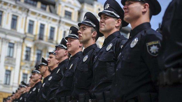 В Україні офіційно створено Національну поліцію