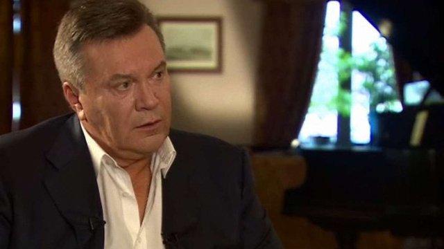 Януковичу і його соратникам загрожує спецконфіскація майна
