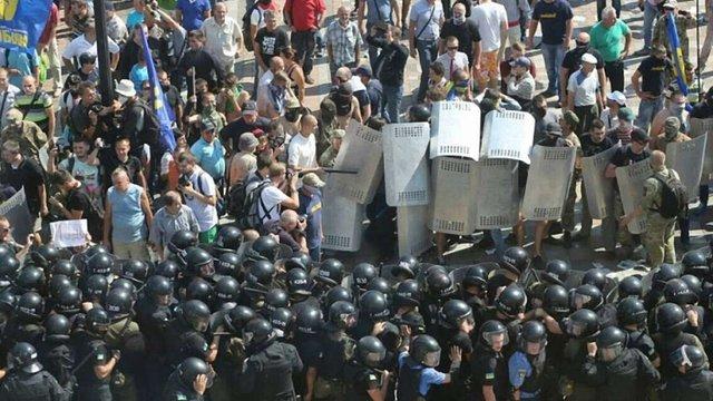 «Свободівцям» Швайці та Сиротюку оголосили підозру в організації сутичок під ВР