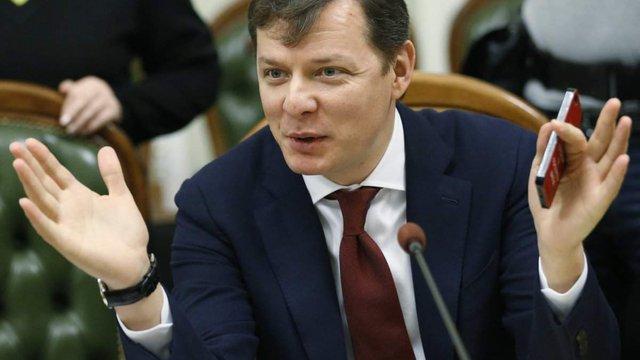 Радикальна партія відкликає своїх депутатів з посад голів парламентських комітетів
