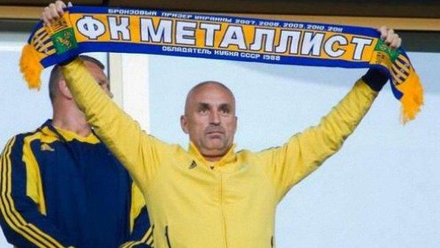 Олександр Ярославський розглядає можливість купівлі ФК «Металіст»