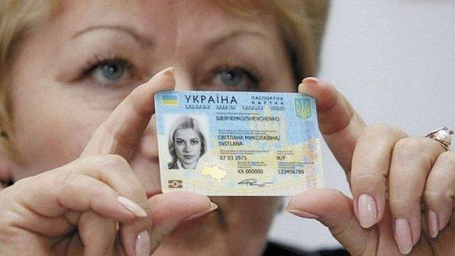 Українцям з наступного року паспорти замінять на ID-картки