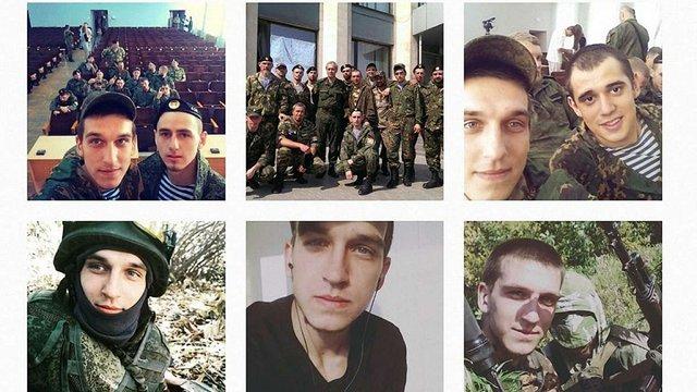 Російський військовий оприлюднив фотозвіт про службу на Донбасі