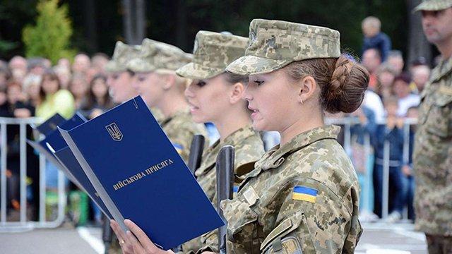 У Львові понад 600 першокурсників Академії сухопутних військ склали присягу