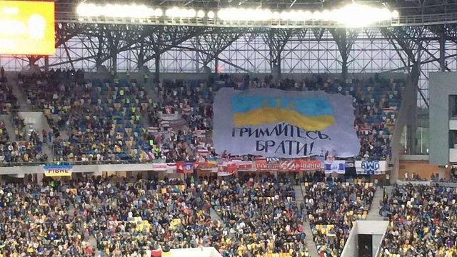 Білоруські фанати на матчі у Львові вивісили банер «Тримайтеся, брати»