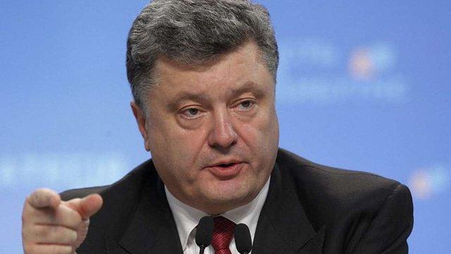 Росію треба позбавити права вето у Радбезі ООН, – Порошенко