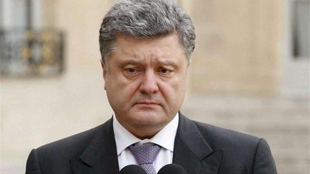 Порошенко поклав відповідальність за сутички під Верховною Радою на політиків і олігархів