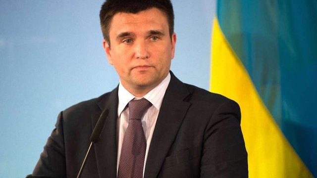 Тристоронні переговори про ЗВТ України з ЄС закінчилися безрезультатно, - Клімкін