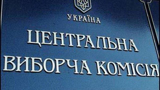 Місцеві вибори відбудуться у 159 об'єднаних громадах, - ЦВК