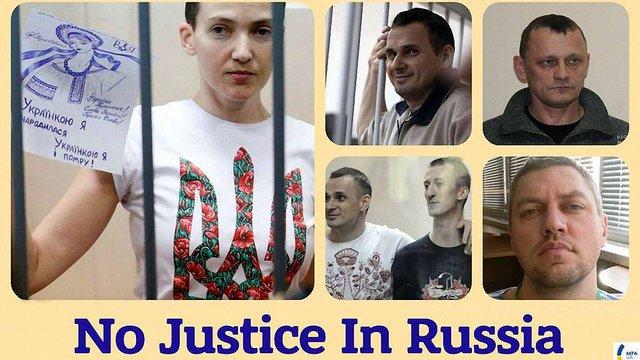 МЗС розпочало акцію на підтримку Сенцова та інших політв'язнів