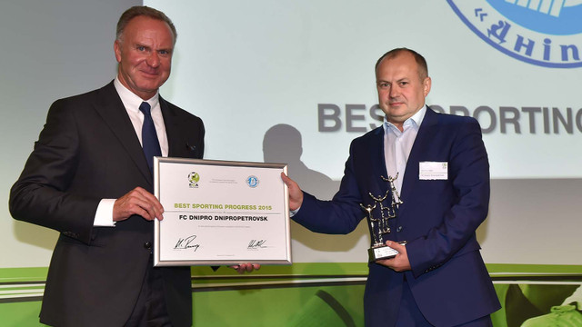 ФК «Дніпро» отримав престижну європейську нагороду «Прогрес року»