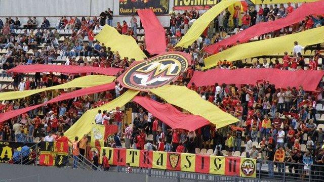 Запорізький «Металург» оголосив про припинення фінансування клубу з 1 жовтня