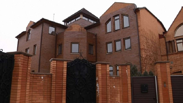 Будинок Януковича у Києві виставили на продаж  за ₴29 млн