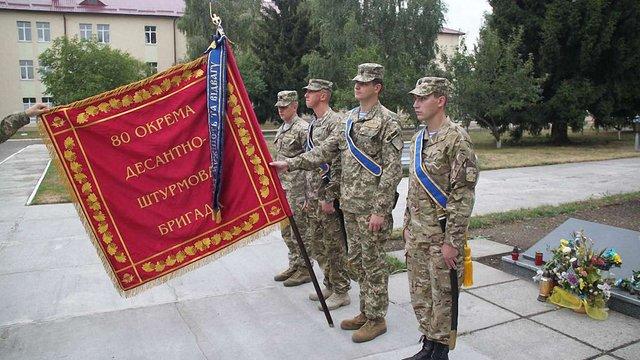 158 львівських десантників демобілізувалися із зони АТО