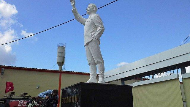 В одному із сіл Росії встановили триметровий пам'ятник Сталіну