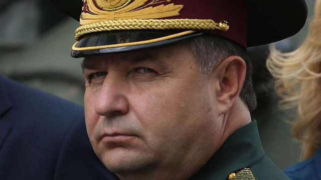 Слідчий комітет Росії порушив справу проти українського військового керівництва